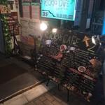 リッキーズカフェ -