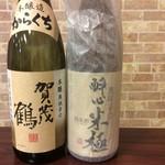 広島お好み焼・鉄板料理 かん吉 - ドリンク写真:広島の地酒 賀茂鶴、酔心