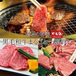 【国産牛の食べ放題】牛タン!焼きすき!国産牛が食べ放題♪★