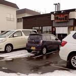 麺武 はちまき屋 - 帰り掛けに;平日昼時,満車デス(^^) @2017/03/09
