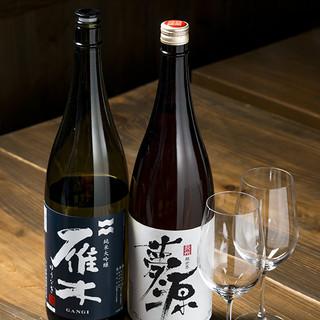 純米大吟醸★雁木-ゆうなぎをワイングラスで♪