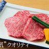 yakinikuyaruki - メイン写真: