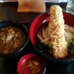 情熱うどん讃州 - ミニカレー丼とちく天うどん