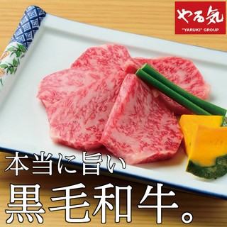 ◆比べてくださいこのお肉◆黒毛和牛一頭買いもするお店♪