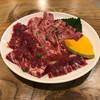 火の村 - 料理写真: