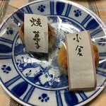 梅果堂 - 次女用の「焼き菓子」たち…
