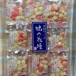 梅果堂 - 梅味のあられが入った「味の花壇」♡
