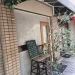 キャトルラパン 神戸三宮 -