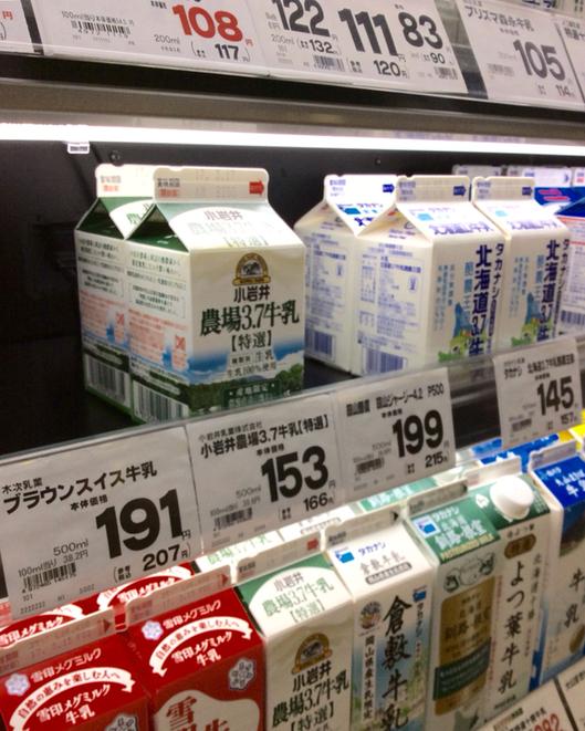 阪急OASIS 福島玉川店