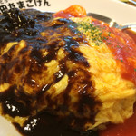 神田たまごけん - 鉄板。ハヤシトマト。