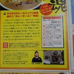 63708959 - 週刊情報誌