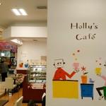 ホリーズカフェ - ホーリズカフェ☕✨トレードマークです。
