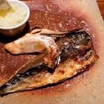63709581 - 焼き魚