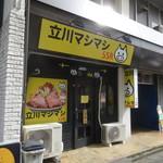 立川マシマシ SSR -