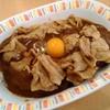 バーグ - 料理写真:スタミナカレー生玉子入り 770円
