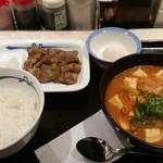 松屋 - カルビチケ 半熟卵