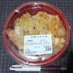 コック長 - 白身フライ丼320円