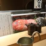 NATURA MARKET - 『特別な日本酒が』と天晴