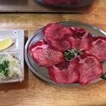 焼肉オリオン - 2017年03月9日  ネギタン 900円×2人前