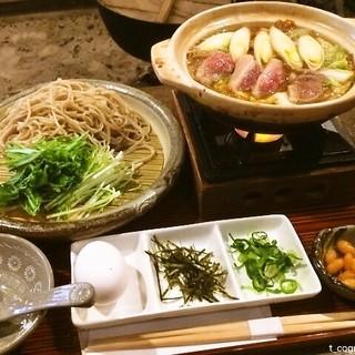 寿長生の郷 - 料理写真: