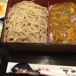 63722513 - カレー丼セット(もり)1100円