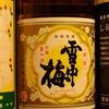 炭火串焼き ひろきち - ドリンク写真: