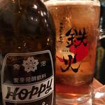 鉄火 - 黒ホッピーセット450円
