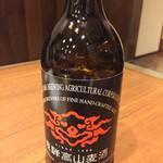 味蔵天国 - 飛騨高山ビール