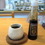 風味絶佳 - 石垣のお土産のジンジャーシロップ