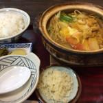 寿司辰 - 料理写真:カレー煮込みランチ