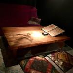 Nappajushi - 案内されたテーブル