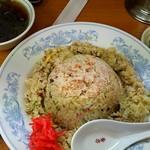 幸華 - 料理写真:チャーハン¥750