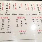 グルメ回転寿司 函太郎 新千歳空港店 -