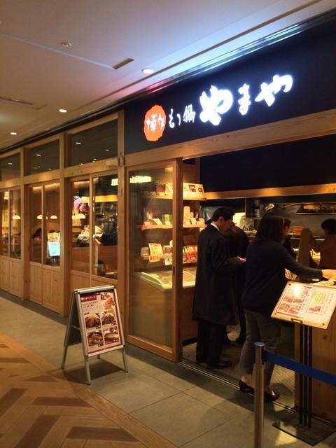 博多もつ鍋 やまや 日本橋店 - ごちそうさまでした