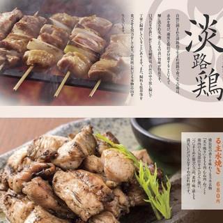 【炭火焼】淡路鷄・京鴨・神戸牛・旬魚・旬菜等創作料理をご用意