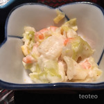 博多華味鳥 - サラダ