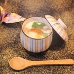 鮨 くろ澤 - 海鮮茶碗蒸し