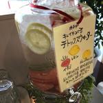フルーツピークス - デトックスウォーター 苺・レモン・グレープフルーツ