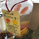 フルーツピークス - デトックスウォーター オレンジ・グレープフルーツ