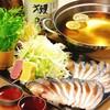 北海道料理 北新地 太田
