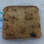 ボンメール洋菓子店 - デリシャスケーキ