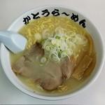 かとうらーめん - 料理写真:塩らーめん(670円)