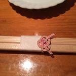 乙女寿司 - 箸帯