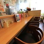 しまうまカフェ - カウンター席