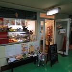 しまうまカフェ - こんな感じのお店