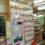 福島松川パーキングエリア(下り) - 店内