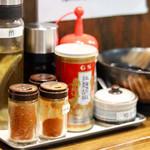 麺屋 桜 - 調味料