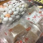 御菓子所 しん -