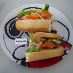 ベトナムサンドイッチ アオサンズ -