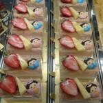 パティスリー オ ラランティ - おひなさまケーキ